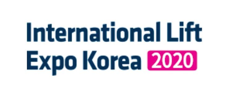 Elevator-Escalator-Expo-international-lift-expo-korea